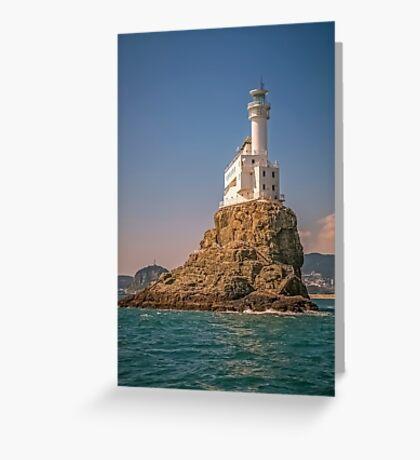 Oryukdo Lighthouse Island, Busan, South Korea Greeting Card