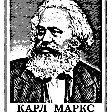 KARL MARX (1818-1883)-2 by truthtopower