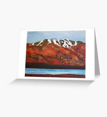 Automne vibrant Greeting Card
