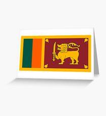 Sri Lanka Greeting Card