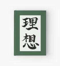 Kunikida Risou Notebook Hardcover Journal