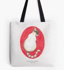 Haruki Murakami's Kafka on the Shore // Illustration of a Siamese Cat with a Fish in her Mouth in Pencil and Watercolour Tote Bag