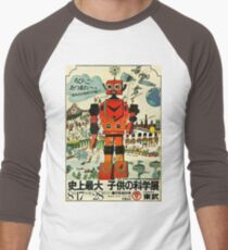 Retro Japanese Future T-Shirt