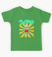 Origami Ultraman Kids Clothes