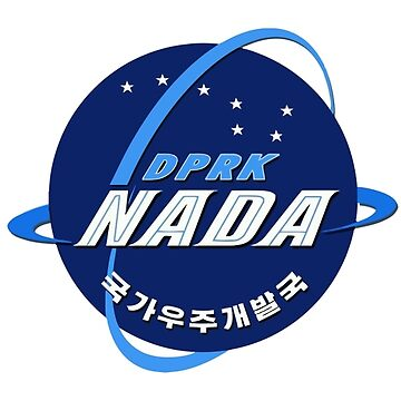NADA - North Korea Space by nelly46