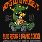 Hong Kong Phooey's Auto Repair & Driving School by Gregory Colvin