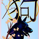 The Year Of The Dog--black dog by Lotacats