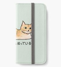 Cats Know Everything - Japanese iPhone Wallet/Case/Skin