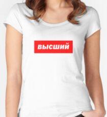 Gosha Supreme Women's Fitted Scoop T-Shirt