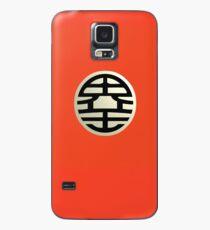 dbz Case/Skin for Samsung Galaxy