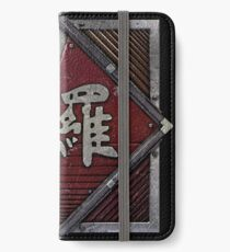 Power Company - Industrial Logo  iPhone Wallet/Case/Skin