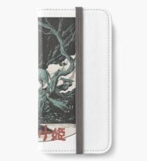 Princess Mononoke iPhone Wallet/Case/Skin