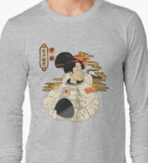 great era of Edo T-Shirt