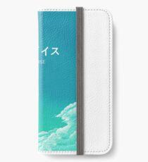 Paradise Japanese Aesthetic iPhone Wallet/Case/Skin