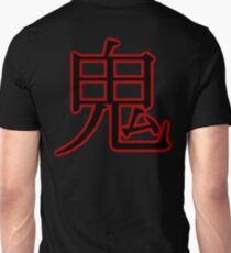 Oni - Japanese Demon T-Shirt