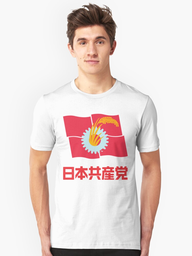 5bf555cd Japanese Communist Party Slim Fit T-Shirt. Alternate view of ...