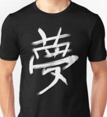 Dream Kanji White T-Shirt