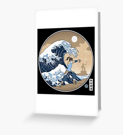 Avatar Waterbender Great Wave Greeting Card