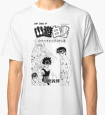 Die gefährlichste Gruppe der spirituellen Welt Classic T-Shirt
