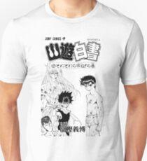 The Spiritual World's Most Dangerous Group Unisex T-Shirt
