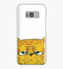 Boring Samsung Galaxy Case/Skin