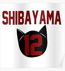 Haikyuu!! Jersey Shibayama Number 12 (Nekoma) Poster