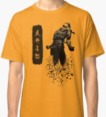 Metal Gear Solid 4 - Dissolving Snake Classic T-Shirt