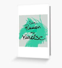 Ramen and Varelse, Ender's Game Greeting Card