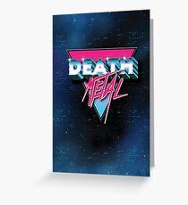 Death Metal 80s Logo Greeting Card