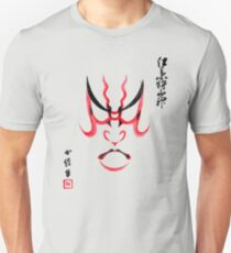 Kabuki Hero Makeup, Kumadori  Unisex T-Shirt