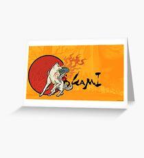 Amaterasu from Okami Greeting Card