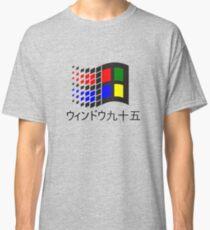 Windows 95 - Japanese Classic T-Shirt