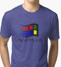 Windows 95 - Japanese Tri-blend T-Shirt