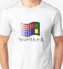 Windows 95 - Japanese T-Shirt