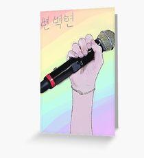 Regenbogen / Pastell Mic Grußkarte