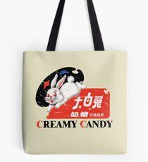 White Rabbit Creamy Candy Vintage Tote Bag