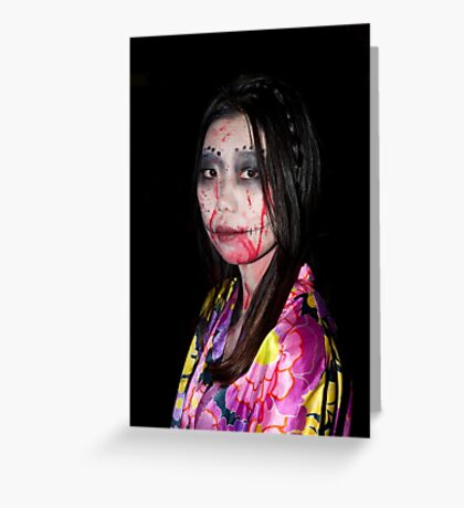 0769 Zombie 62 Greeting Card