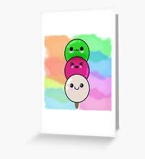 Dango Greeting Card