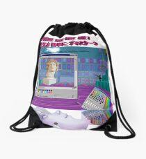 easybake vaporwave but in 3d wow Drawstring Bag