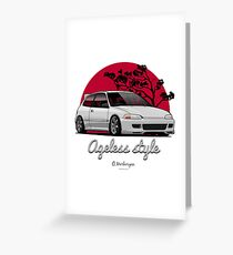 Ageless Style Civic EG (white or grey) Greeting Card