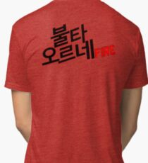 ♥♫Fire BTS-Bangtan Boys K-Pop Clothes & Phone/iPad/Laptop/MackBook Cases/Skins & Bags & Home Decor & Stationary♪♥ Tri-blend T-Shirt