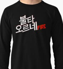 ♥♫Fire BTS-Bangtan Boys K-Pop Clothes & Phone/iPad/Laptop/MackBook Cases/Skins & Bags & Home Decor & Stationary♪♥ Lightweight Sweatshirt