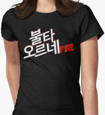 ♥♫Fire BTS-Bangtan Boys K-Pop Clothes & Phone/iPad/Laptop/MackBook Cases/Skins & Bags & Home Decor & Stationary♪♥ T-Shirt