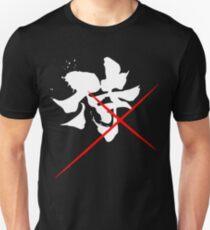 Kenshin - Samurai (Kanji) T-Shirt