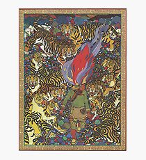 Psychedelic tiger Myth Folk Art Photographic Print