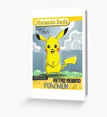 Retro Rewind #04 Greeting Card
