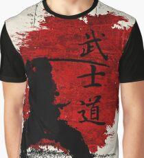 Bushido: Way of the Warrior Graphic T-Shirt