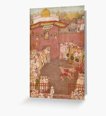 The Emperor Shah Jahan with his Son Dara Shikoh, Folio from the Shah Jahan Album Greeting Card