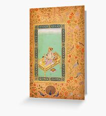The Emperor Shah Jahan with his Son Dara Shikoh, Folio from the Shah Jahan Greeting Card