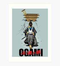 Ogami Art Print